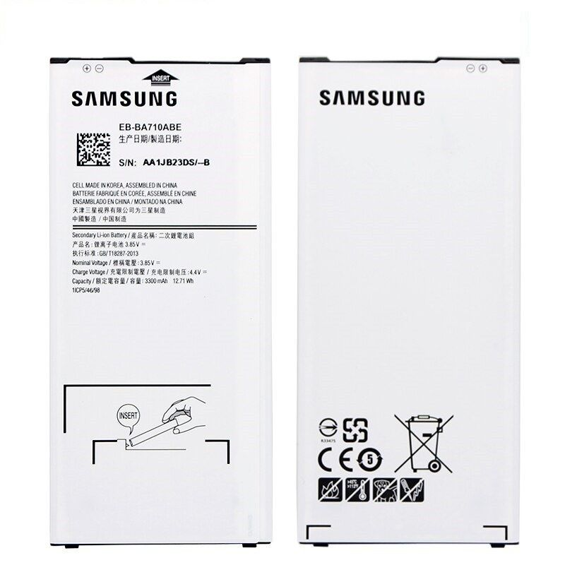 باتری اصلی سامسونگ (A710 (EB-BA710ABE