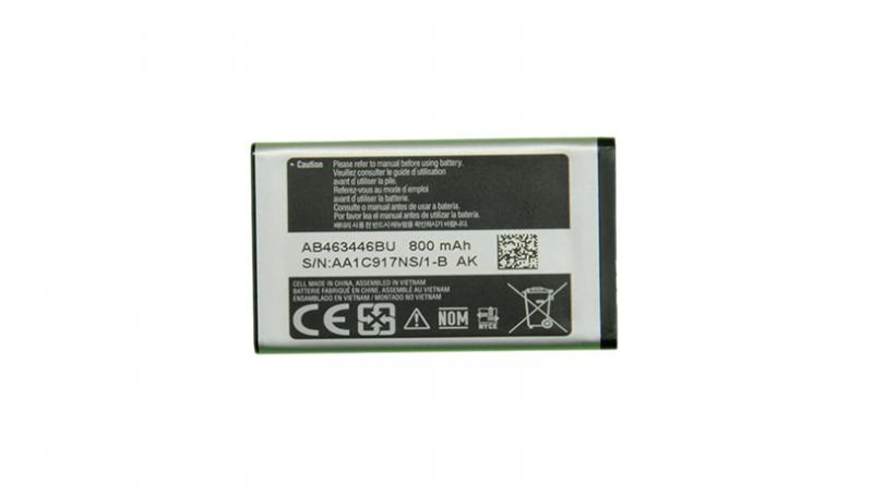 باتری سامسونگ (X160 (AB463446BU