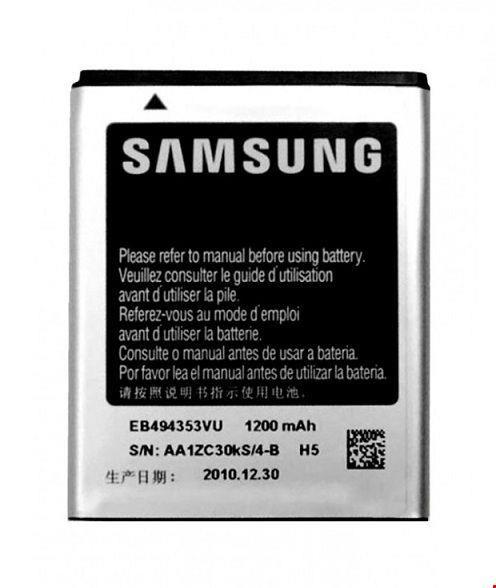باتری سامسونگ (S5282 (EB494353VU