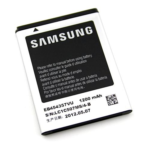 باتری سامسونگ (Y plus S5303 (EB494353VU