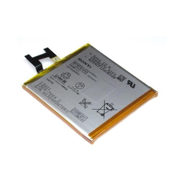 باتری اصلی سونی (XPERIA Z1 (LIS1502ERPC