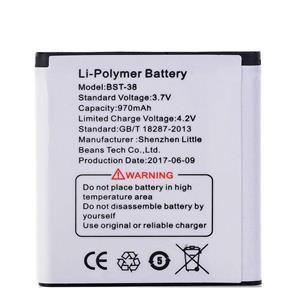 باتری اصلی چینی سونی (  S500 (BST38
