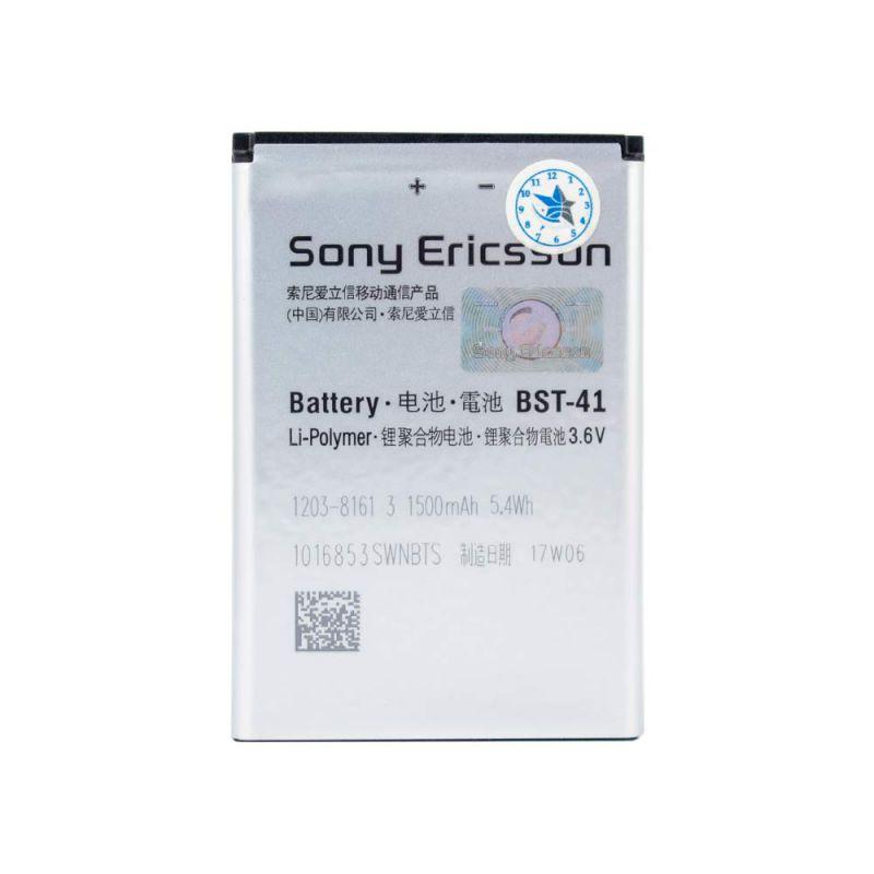 باتری اصلی سونی (XPERIA   X10 (BST41