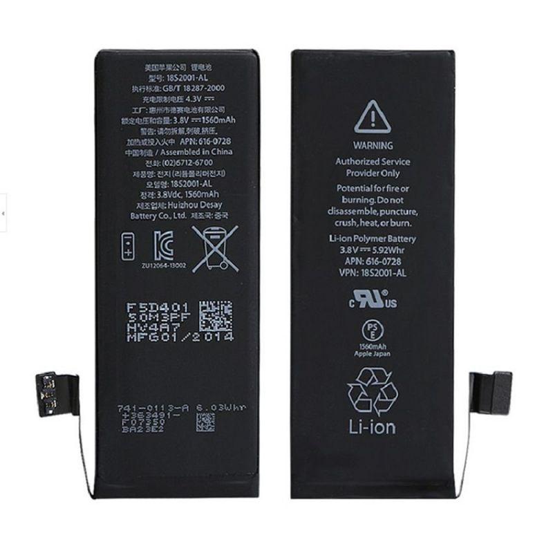 باتری اصلی آیفون 5S