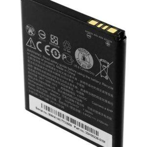 باتری اصلی اچ تی سی  (REZOUND  (BG58100