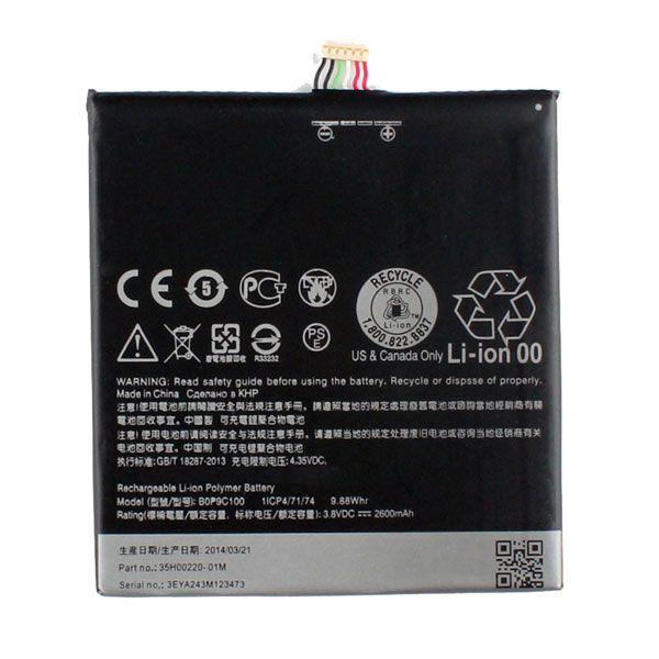 باتری اصلی اچ تی سی   (D816)(Desier 816 (Bop9c100 )