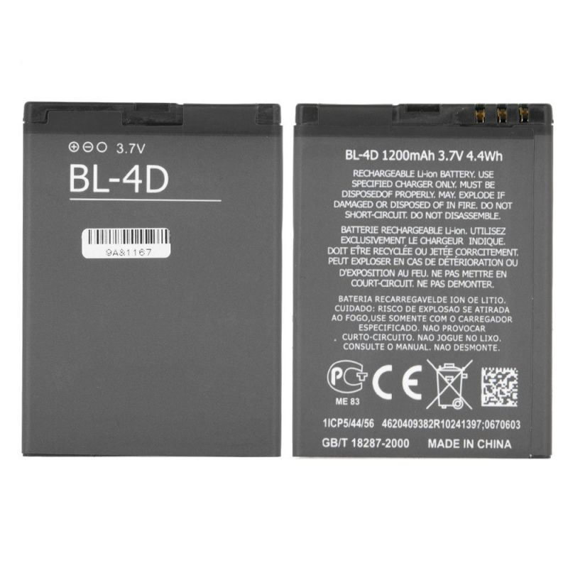باتری اصلی نوکیا (N8 (BL-4D