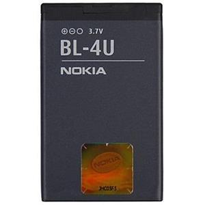 باتری اصلی نوکیا (3120C (BL-4U