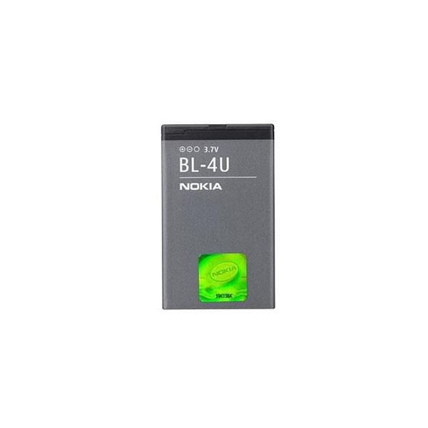 باتری اصلی نوکیا8800 (BL-4U)