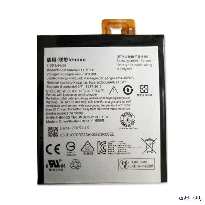 باتری اصلی تبلت لنوو (S500H (L13D1P31