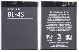 باتری اصلی نوکیا BL-4S