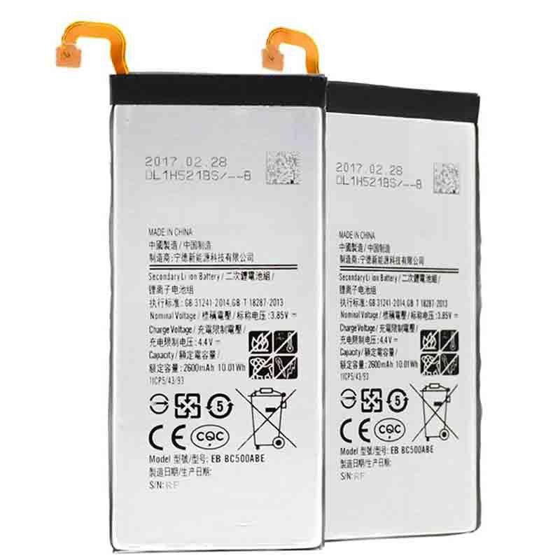 باتری اصلی سامسونگ (C5(EB-BC500ABE