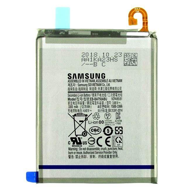 باتری اصلی سامسونگ (A750 (EB-BA750ABU