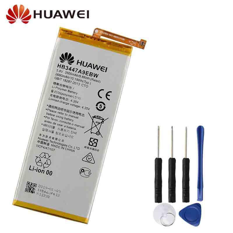 باتری اصلی  هواوی (ASEND  P8 (HB3447A9EBW