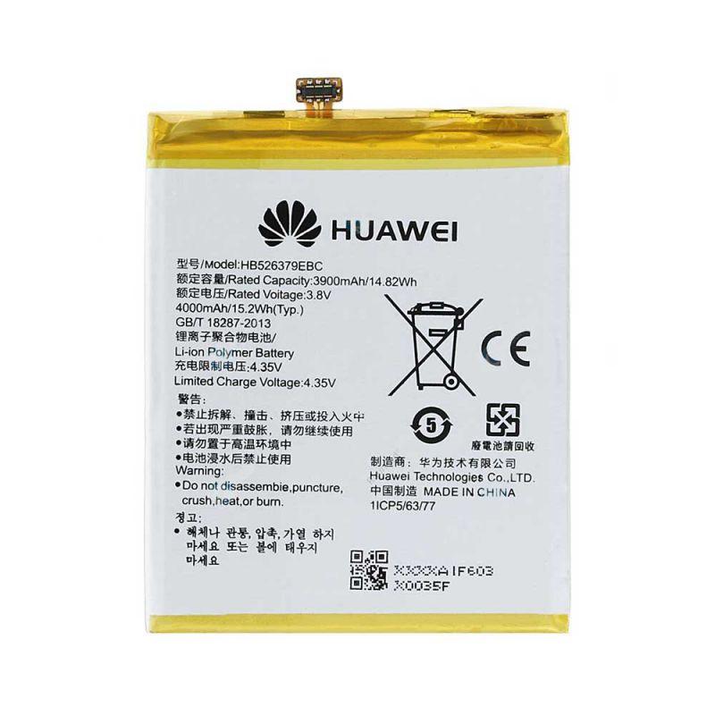 باتری اصلی هواوی( Y6 PRO (HB526379EBC