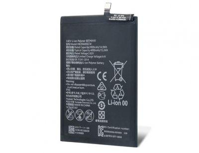 باتری اصلی هوآوی (MATE9 (HB406689ECW