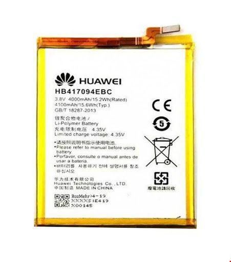 باتری اصلی هواوی ام تی 7-ال 09 (HB417094EBC)