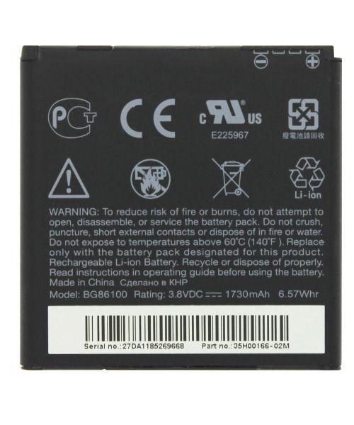 باتری اصلی اچ تی سی  (AMAZE (BG58100