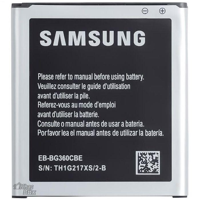 باتری اصلی سامسونگ Galaxy J2