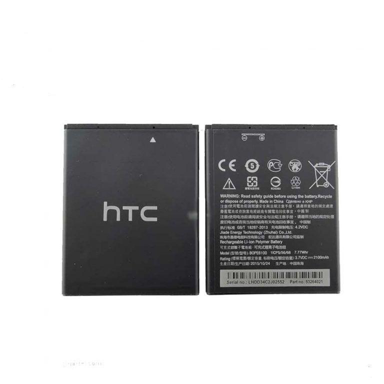 باتری اورجینال (htc desire 620(B0PE6100