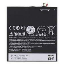 باتری اصلی اچ تی سی دیزایر 820 (bopf6100)