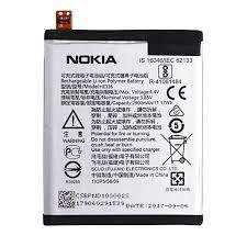 باتری اصلی نوکیا 2.3 WT240