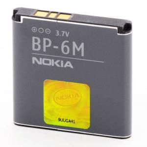 Original battery nokia N77 (BP-6m)