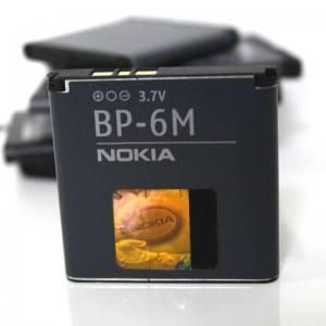 Original battery nokia 6288 (BP-6M)