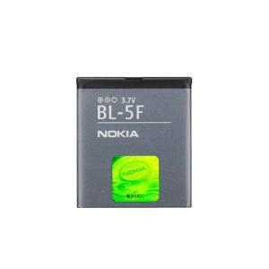 Original battery nokia 6260 Slide (BL-5F)