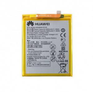 Original battery Huawei Honor8 (HB366481ECW)