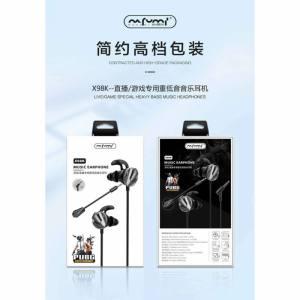 Original music earphone nafumi X98K
