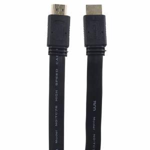 TSCO TC 72 HDMI Cable 3m