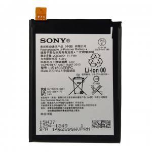 باتری اصلی  Sony Xperia Z5 Premium